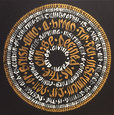 Calligraphy-is-#2