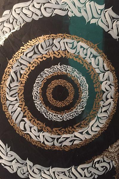 Circles-#1
