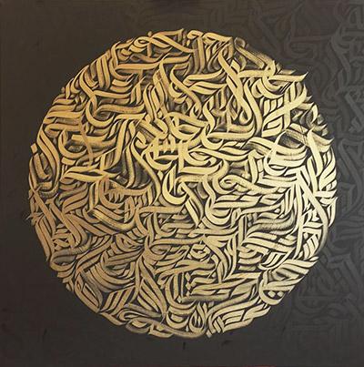 Gold-circle